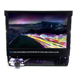 1DIN Выдвижной USB/MP5 проигрыватель FY9901