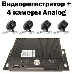 Комплект 4 камеры + регистратор Analog