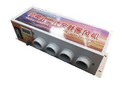 Автономный отопитель (сухой фен) LongWay 12В/1000w
