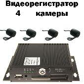 Комплект 4 камеры + регистратор
