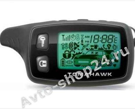 Пульт для автосигнализации Tomahawk TW-9010